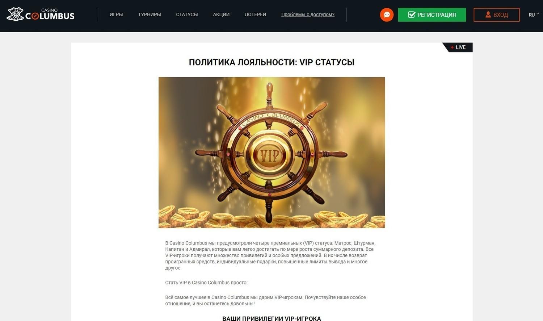 spielautomat risikoleiter app