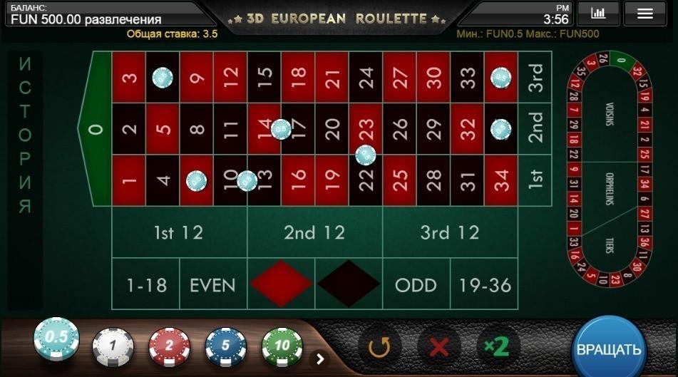Рулетка на русском играть онлайн самые маленькие депозиты в рублях казино